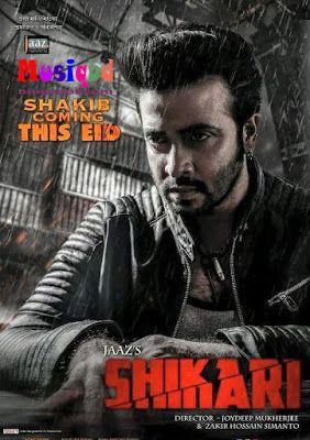 Shikari (2016) Ft. Shakib Khan & Srabanti Bangla Movie Mp3 Songs Album Download