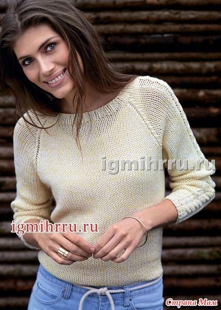 . Светлый меланжевый пуловер с рельефным узором на рукавах.