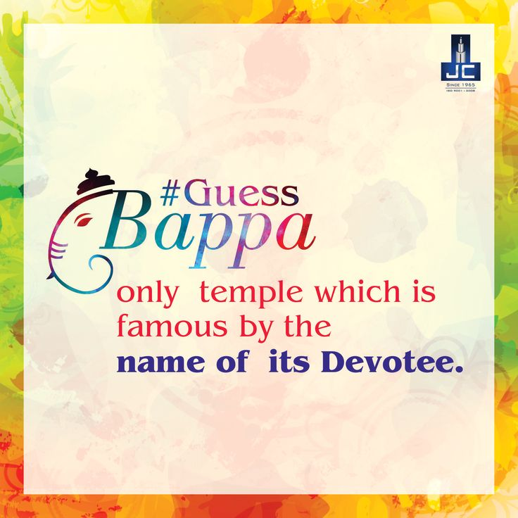 #GuessBappa only  temple which is famous by the name of  its Devotee.