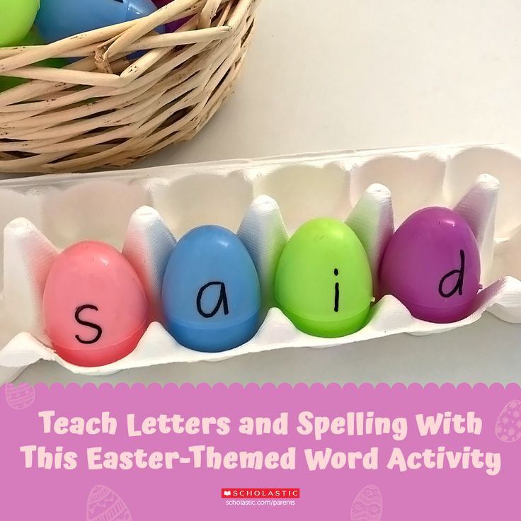 Plastic eggs + permanent marker = a letter game perfect for your little Easter bunny!