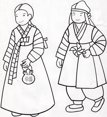 korean hanbok coloring page