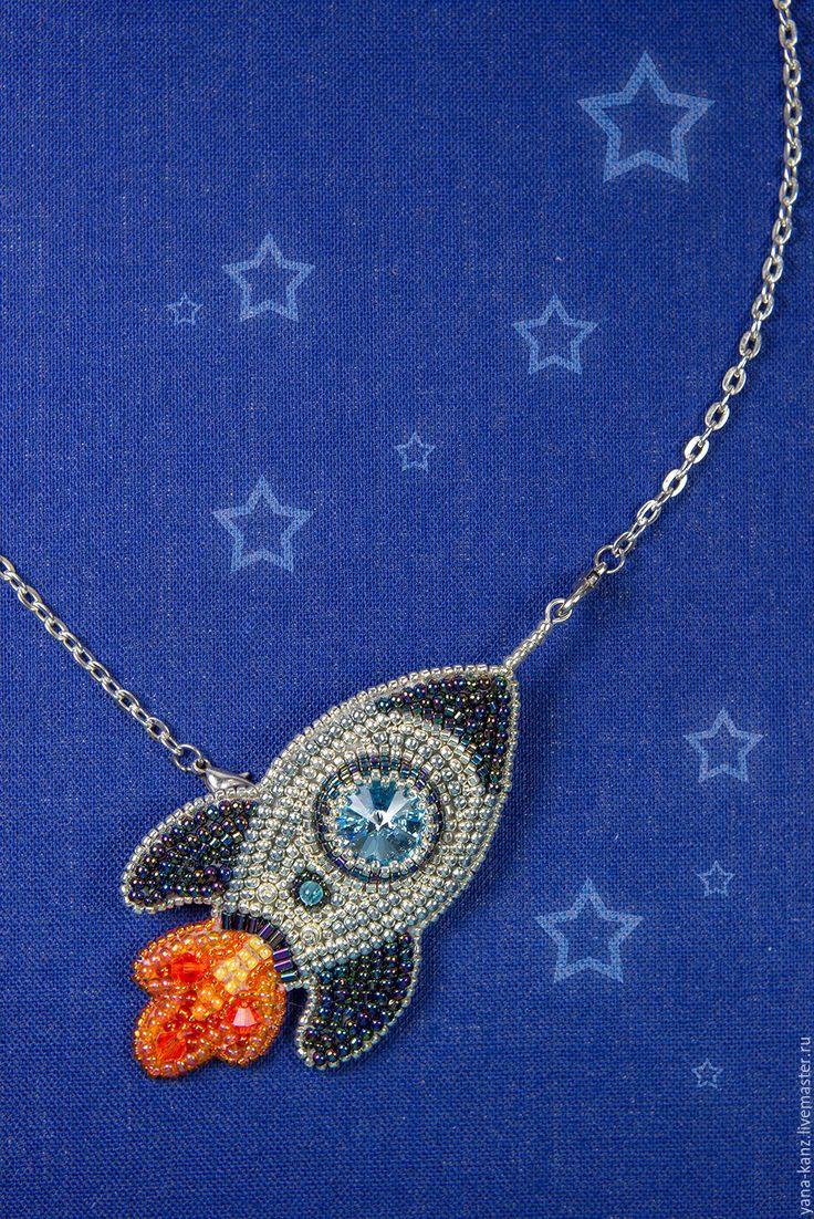 """Купить Брошь-кулон """"К звездам!"""" - серебряный, космос, путешествие, звезды, космический кулон, ретро"""