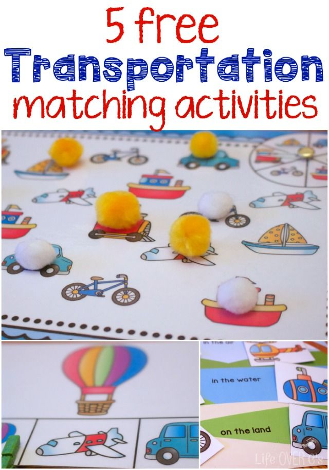 Transportation theme free printables for matching themes for Transportation crafts for preschoolers