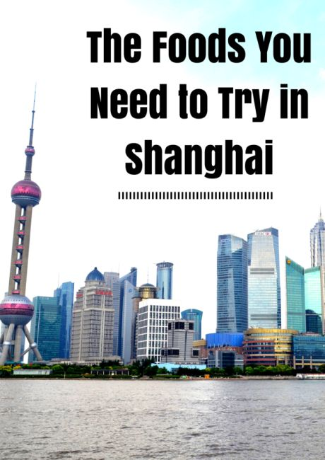 The Foods You Need to Try in Shanghai - Adventures Around Asia