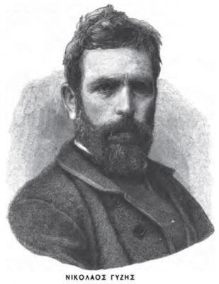 Nikolaos Gyzis