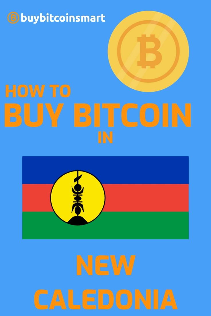 Find the best cryptocurrency exchanges to buy bitcoin in New Caledonia. Read our step-by-step guide and find the best crypto exchanges to purchase BTC safely. Do you already hold bitcoin or any other cryptocurrency? What's your largest holding? Drop a comment! #buybitcoinsmart #bitcoin #crypto #buybitcoin #hodl #newcaledonia #bitcoinnewcaledonia #cryptonewcaledonia #cryptocurrency #btc
