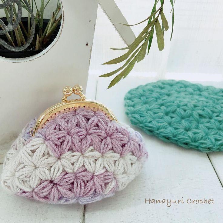 リフ編みのがま口 この模様がなんとも言えず可愛いのです #Crochet #crocheting #instacrochet #かぎあみ #かぎ針編み #ハマナカ #がま口 #hanayuri #handmade #ハンドメイド #リフ編み by hanayuri.crochet