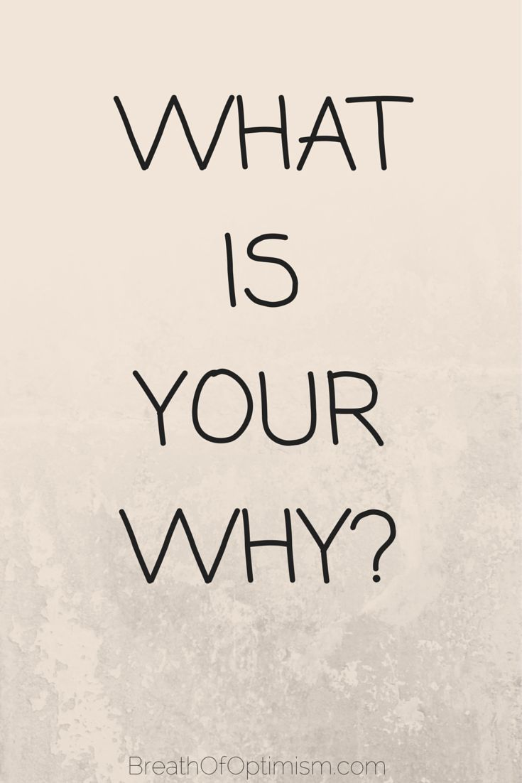 All of us have dreams and goals we want to achieve in life. Some of us want to get in better shape. Others want more money. Still others want to find the love of their life. http://www.breathofoptimism.com/what-is-your-why/