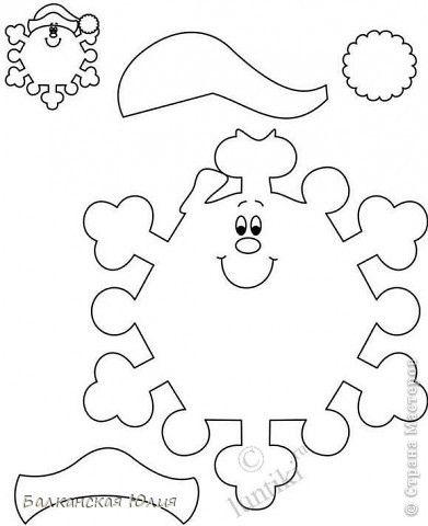 Вот такие смешные снежинки у меня получились в школу для ребёнка на украшение класса. Идею подсмотрела здесь http://stranamasterov.ru/node/118906?c=favorite Сзади ко всем снежинкам приделана верёвочка. А можно из них сделать и гирлянду, кому как нравится. фото 3