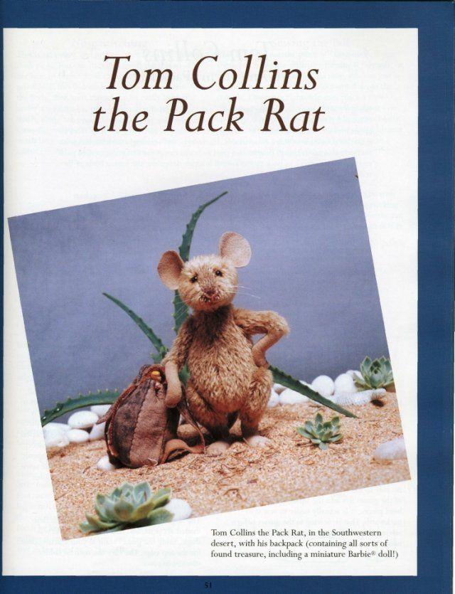 Мыши и мышата