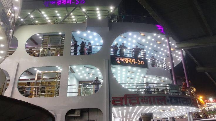 Sundarban-10 Luxurious Launch... Sadarghat to Barisal!   Luxury ...