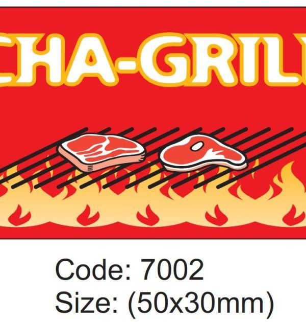 'Cha-Grill' #foodlabel. Self adhesive #genericfoodlabels ideal for #labelling your meat. Sold in packs of 1000. Normally delivery is within one week.