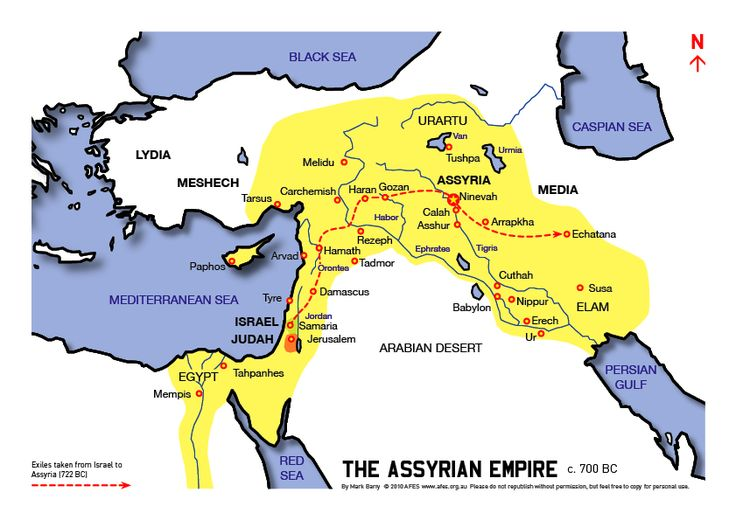 Map of the Assyrian empire. At its peak, the Assyrian empire stretched from Cyprus in the Mediterranean Sea to Persia, and from the Caucasus Mountains to the Arabian Peninsula and Egypt