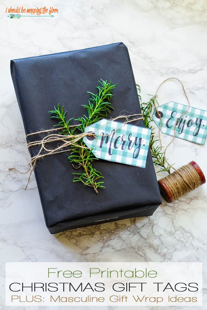 Free Printable Gift Tags | Wrap up your favorite gifts in style with these tags and out-of-the-box gift wrapping ideas. #WorldsSmartestToothbrush AD