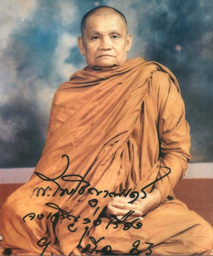 Right there ~ Ajahn Chah http://justdharma.com/s/kzjr0  If you want to understand suffering you must look into the situation at hand. The teachings say that wherever a problem arises it must be settled right there. Where suffering lies is right where non-suffering will arise, it ceases at the place where it arises. If suffering arises you must contemplate right there, you don't have to run away. You should settle the issue right there. One who runs away from suffering out of fear is the most…