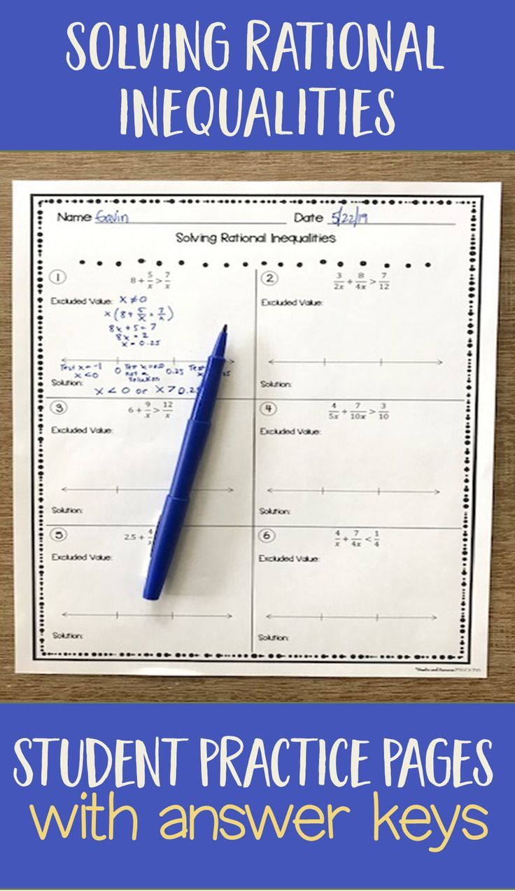 Extra Student Practice Worksheets For Solving Rational Inequalities Algebra2 Rationalineq Algebra Interactive Notebooks Algebra Lesson Plans Algebra Lessons