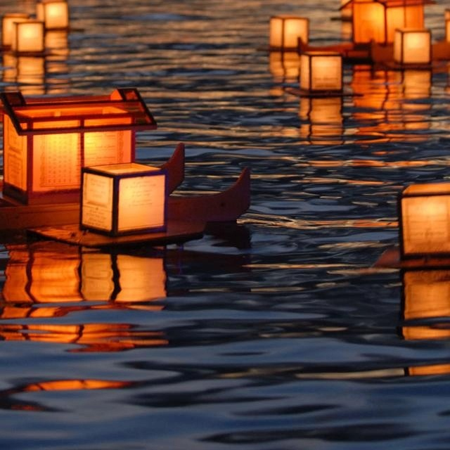 how to make japanese floating water lanterns