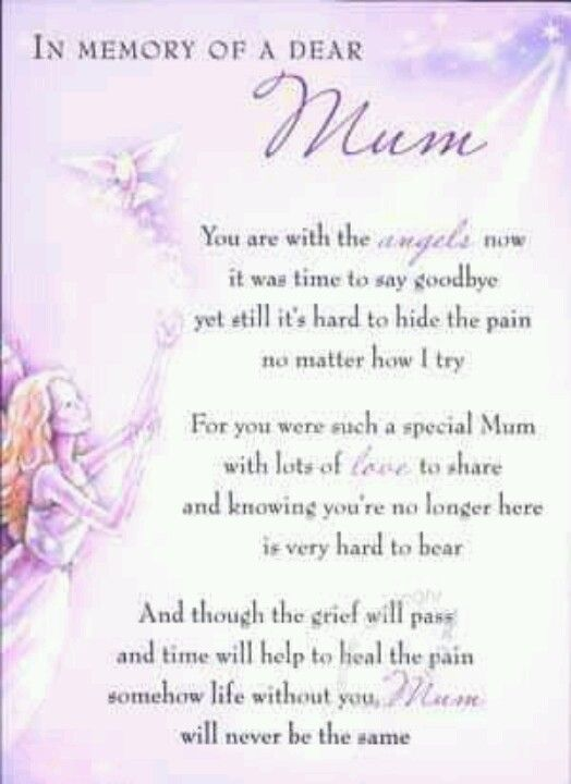 Poem for Mom