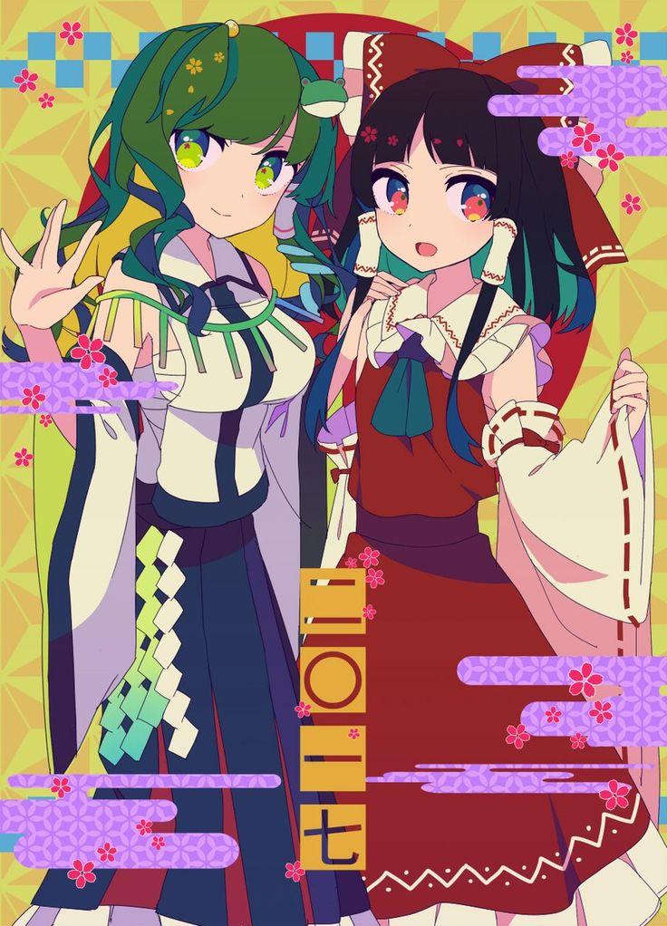 Sanae Kochiya - Reimu Hakurei - Touhou