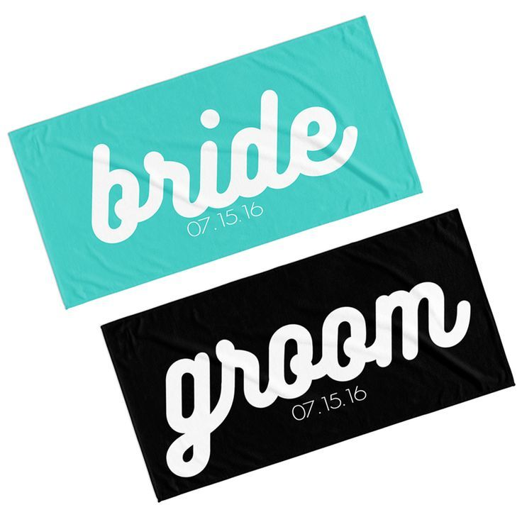 PERSONALIZED BRIDE AND GROOM BEACH TOWEL GIFT SET | Bride gifts