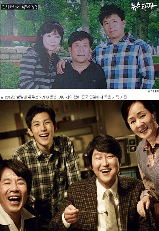 국정원 간첩 조작사건, 영화 [변호인]의 현재진행형 버전 - 영화가 그대로 현실인 나라, 대한민국은 지금도 증거조작으로 없는 간첩을 만들어낸다.