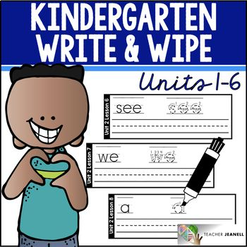 Journeys Reading Series - Students will practice writing all 80 kindergarten sight words with these write and wipe cards. Students will read the sight word and then use a dry erase marker to trace and write the word. Each card includes the sight word and handwriting lines. These cards are a great way to reinforce the correct path of motion!