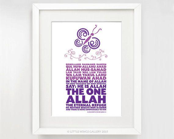 Surah Al-Iklas islamitische kunst Print door LittleWingsGallery