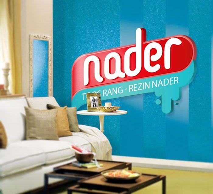 Nader Paint Manufacturer Logo Design Logos Design Design