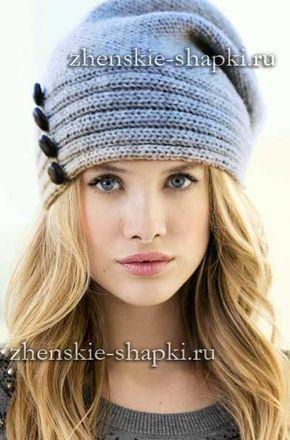 Модная модель вязаной шапки