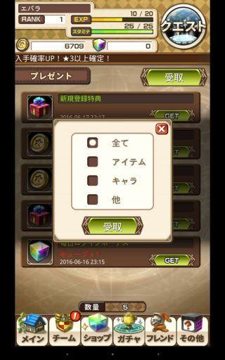 Screenshot_2016-06-17-22-19-35