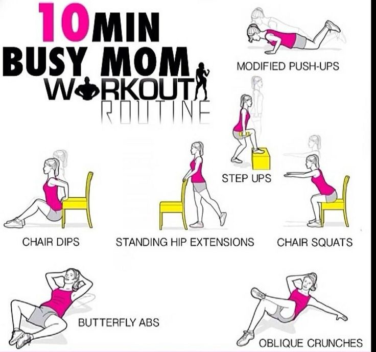 3 Quick Exercises Busy Mom Can Do Any Day, Any Time