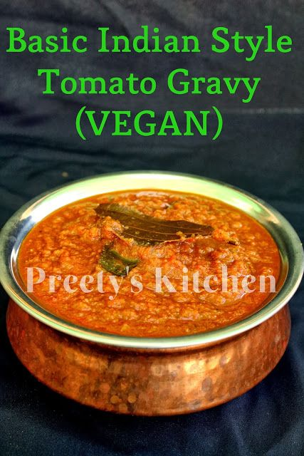Basic Indian Style Tomato Gravy #VEGAN ( How To Make In Bulk And Freeze ) Step By Step Pictures