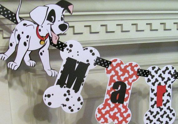 Doggy Birthday Banner with Name Banner and Puppy by FavorMeDesigns