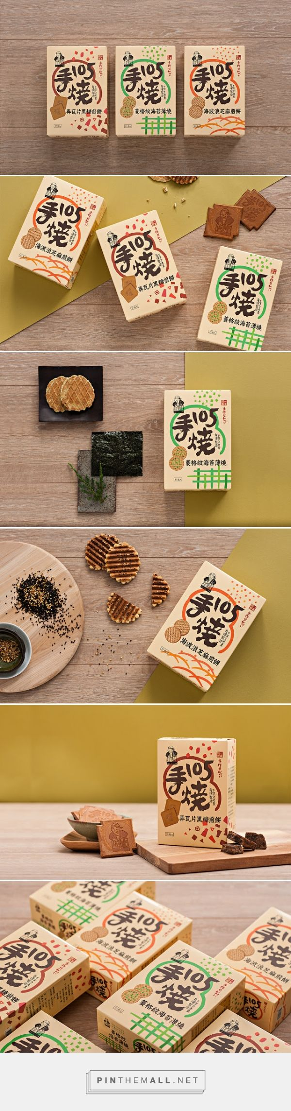 105 Handmade Cookies packaging designed by 60 DEGREE (Taiwan) - http://www.packagingoftheworld.com/2016/01/105-handmade-cookies.html