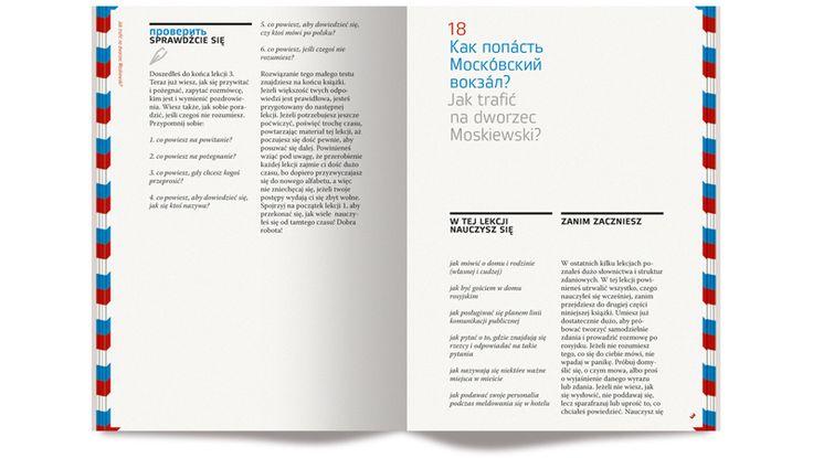 Samouczki językowe | www.parastudio.pl