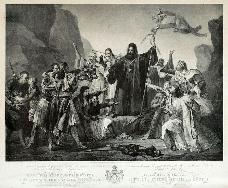 Ludovico Lipparini (1800-1856)-Ο Αρχιεπίσκοπος Γερμανός στηρίζων την σημαίαν του σταυρού επί τα ερείπια των Καλλαβρύτων την 25ην Μαρτίου του 1821, 1838