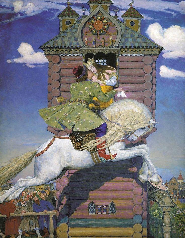 Картинки из сказок сивка бурка