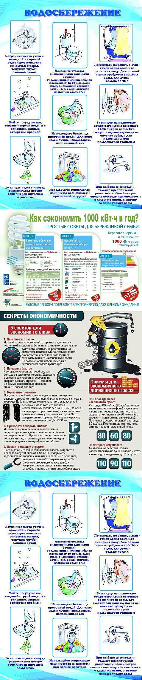 joker-6.ru