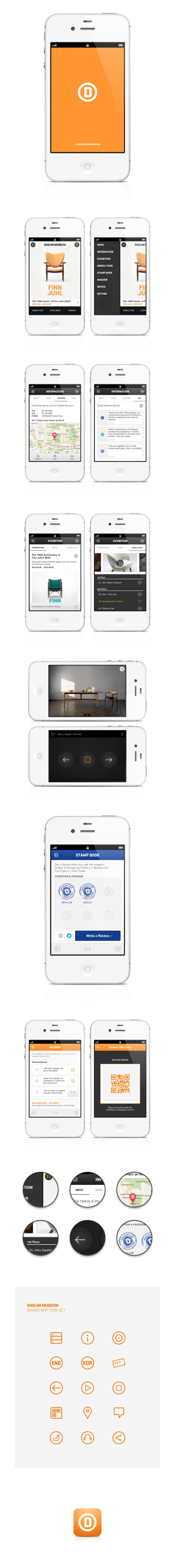 Daelim Museum #Mobile #App