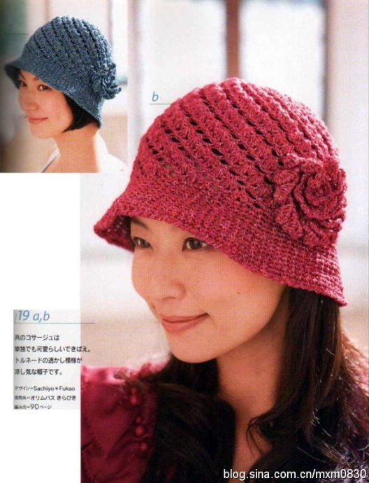 Red Angled Cloche Hat free crochet graph pattern