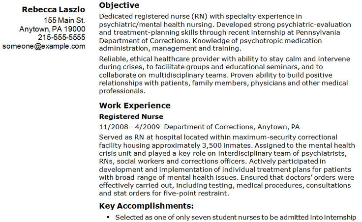 We are like superman in that way! 250 FUNNY REASONS YOU KNOW YOU - operating room nurse resume sample
