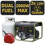 2,000-Watt Dual Fuel Powered Portable Generator with Runs on LPG or Regular Gasoline