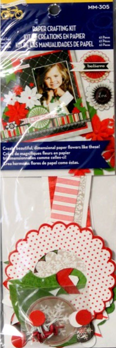 Little Yellow Bicycle Christmas Paper Crafting Kit