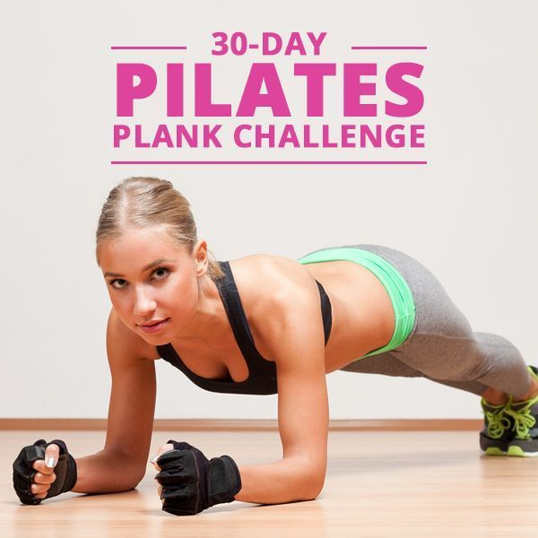 Achieve total body toning with this 30 Day Pilates Plank Challenge!  #30daychallenge #plankchallenge #pilatesplankchallenge