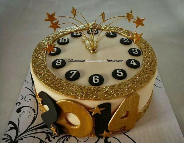 Image Result For New Years Cake Ideas 2018 New Year S Cake New