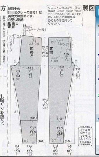 [转载]潼小兔收藏——大大小小的打底衣裤图纸: