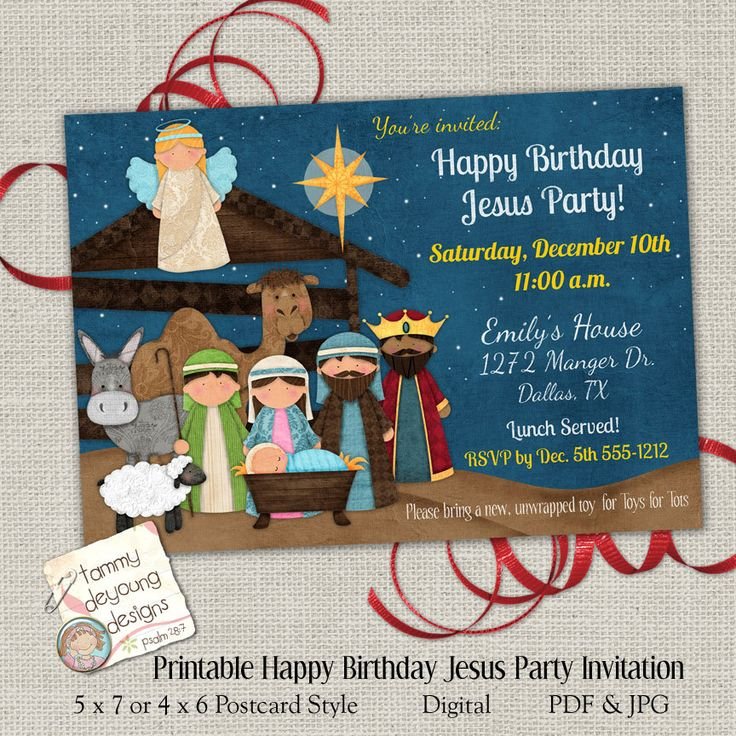 Christmas Party Invitation, Happy Birthday Jesus Party Invite, Religious Christmas Party, Printable, Nativity Kids Christmas Invite by songinmyheart on Etsy