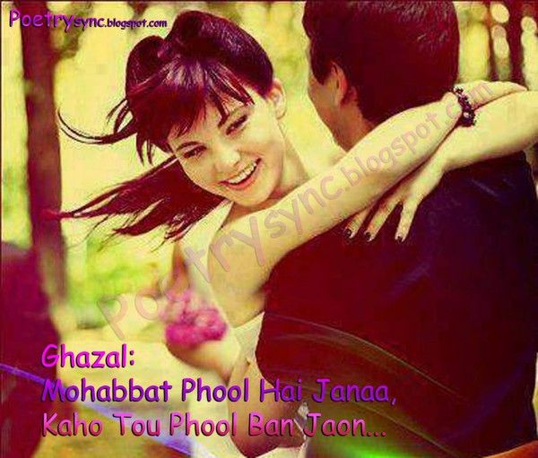 Romantic Quotes In Hindi For Gf: 17 Best Quotes For My Girlfriend On Pinterest