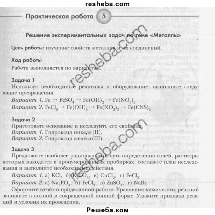 Контрольные русския язык перспективная начальная школа 4 класс полугодие