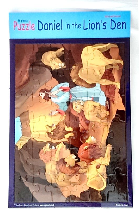 "Daniel in the Lion's Den Puzzle for kids | Yardenit.com 36 pieces beautiful puzzle of Daniel in the Lion's Den.  A great way for you to enjoy an evening with your kids and tell the story of Daniel in the Lion's Den.  ""..My God sent his angel, and he shut the mouths of the lions. They have not hurt me, because I was found innocent in his sight. Nor have I ever done any wrong before you, O king."" (Daniel 6:22, NIV).."""